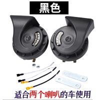 汽车喇叭蜗牛超响12V24V通用高低双音防水鸣笛喇叭改装摩托车喇叭