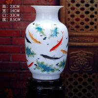 花屏装饰花瓷瓶085瓷器客厅陶瓷花瓶现代时尚白色摆件家居摆设装饰工艺品 余冬瓜不含座