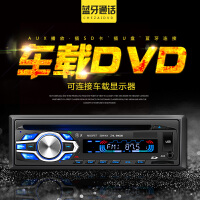 小车货车12V24V通用蓝牙车载DVD播放器汽车CD主机收音机MP3插卡机