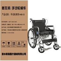 轮椅折叠轻便带坐便老人老年人便携残疾人轮椅车超轻手推车