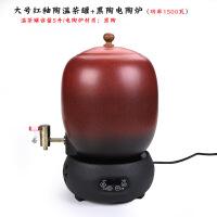 温茶罐大号容量煮茶器陶瓷茶壶电陶炉办公室客厅家用煮黑白茶水缸