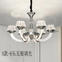 灯臂发光吊灯新款简欧客厅灯后现代轻奢餐厅卧室套餐灯臂发光亚克力水晶吊灯具