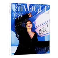 Vogue服��c美容2020年10期 期刊�s志