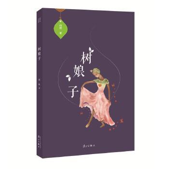 树娘子原创中国童话,写出每个人心中的安徒生境界