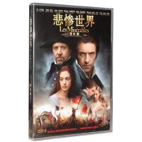 电影 悲惨世界 DVD9 2013年版