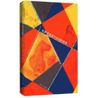 【二手旧书九成新】克罗诺皮奥与法玛的故事(阿根廷)胡里奥.科塔萨尔南京大学出版社9787305099090