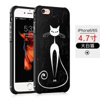 iPhone7手机壳6S苹果8plus防摔套5s卡通磨砂黑色硅胶软外壳全包边