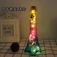 巴黎埃菲尔铁塔流光瓶 巴黎埃菲尔铁塔玻璃许愿瓶灯木塞夜光瓶漂流幸运星流光瓶生日礼物 BX