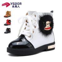 永高人童鞋儿童靴子皮加绒保暖二棉短靴冬季新款公主女童靴