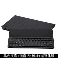 华为M3青春版平板电脑保护套10.1英寸薄款全包边皮套防摔壳键盘