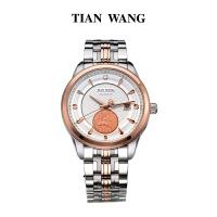 天王表男士手表经典复古自动机械手表男表5805