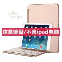 新款ipad�{牙�I�P2018版ipad air2保�o套pro10.5平板�ぷ�9.7英寸外套wlan超 Air2 金色【��