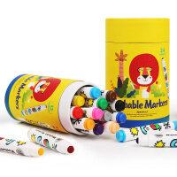 美乐儿童水彩笔套装幼儿园无毒可水洗画笔宝宝画画涂鸦笔绘画水溶性彩笔幼儿画笔套装婴儿12色24色圆头水彩笔