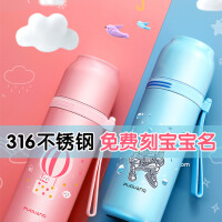 富光儿童保温杯316不锈钢男女小学生防摔水杯子便携韩版清新文艺