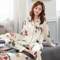 内衣睡衣套装冰丝睡衣女人长袖薄款春秋季性感仿真丝绸甜美两件套装家居服