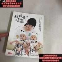 【二手旧书9成新】熊猫来了:比黑白配更重要的决定:范范与飞哥翔弟的幸福日记(签9789571362946