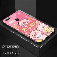 本命年华为nova3e手机壳可爱女款nova2s新年卡通小猪nova3i玻璃防摔个性潮流nova2p nova2 恭喜