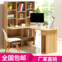 【限时抢购,全店七折】儿童转角书桌书柜书架组合简约拐角多功能台式家用台式电脑桌一体
