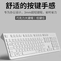 无线静音键盘鼠标家用台式打字办公鼠键便携机械手感笔记本电脑