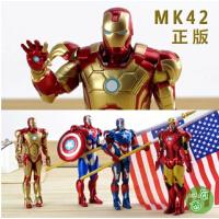 漫威钢铁侠3手办MK42模型爱国者公仔玩具变形关节可动人偶