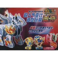 奥拉星超人气亚比造型玩具.奥奇 广州百田信息科技有限公司 著作