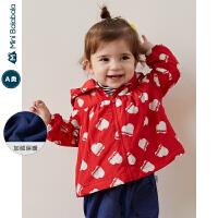 迷你巴拉巴拉婴儿外套女宝宝加厚加绒保暖宽松连帽上衣2020春新款童装
