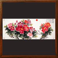 精品国画牡丹图 旭日东升富贵花开 1.8米全手绘R1314