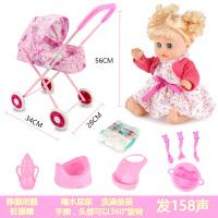 儿童玩具女孩过家家推车带娃娃女童宝宝购物车婴儿小推车