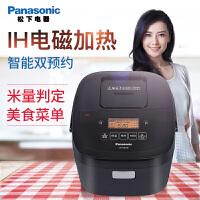 松下(Panasonic)SR-AR158电饭煲 电饭锅 多功能 家用 4l Ih电磁加热 智能双预约 米量判定美食菜