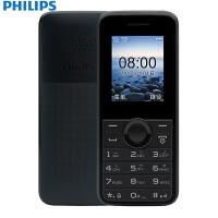 Philips/飞利浦 E106直板按键老人机备用老年学生手机超长待机