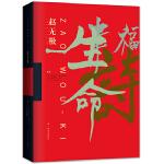 赵无极1935-2010