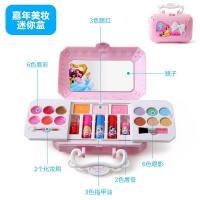 儿童化妆品小女童化妆盒公主彩妆盒口红套装女孩玩具