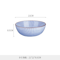日式陶瓷餐具面碗汤碗餐汤盘子酱料碟家用碗盘套装吉祥