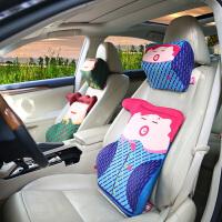 汽车腰靠护腰靠垫腰垫靠背垫车用记忆棉腰枕腰部支撑