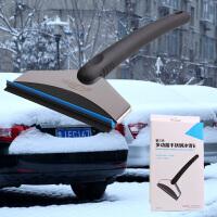 汽车玻璃除雪铲冬季车用除冰铲子除霜刮雪板器多功能铲雪工具用品