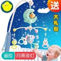 六一儿童节礼物新生儿婴儿床铃摇铃0-1岁玩具3-6-12个月宝宝音乐旋转摇铃床头铃