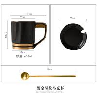 马克杯带盖勺创意黑白陶瓷咖啡杯情侣喝水杯早餐杯子家用