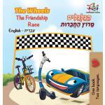 【预订】The Wheels The Friendship Race (English Hebrew Book for