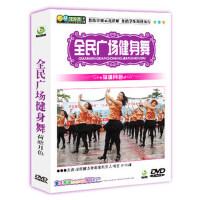 广场舞教学DVD光盘 荷塘月色 广场舞示范教程dvd碟片 正版教材