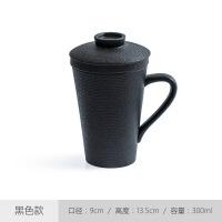 杯子陶瓷带盖办公室水杯简约过滤茶杯家用创意马克杯对杯 黑色款(单个)