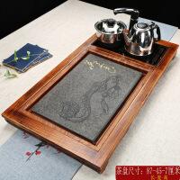 茶盘套装实木茶台乌金石功夫茶具整套自动上水电磁炉一体家用简约