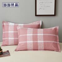 当当优品床单 纯棉200T加密斜纹双人200x230cm 维罗纳之恋(绿)