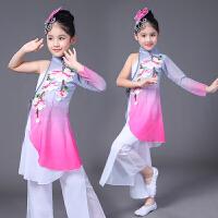 古典舞秧歌演出服儿童元旦扇子舞伞舞玉生烟女童表演服装 衣服全套 110cm