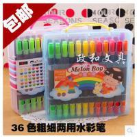 新品西瓜太郎36色双笔头彩色笔 双头水彩笔礼盒装小记号笔包邮