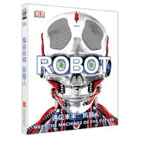 DK遇见未来:机器人 英国DK公司 北京联合出版有限公司9787559627155