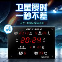 万年历电子钟挂钟客厅 SL650LED万年历电子钟家用客厅时钟挂表大字体电子数字钟卫星 卫星版 30*40CM 插家用