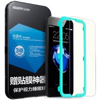 【当当自营】 ESR亿色 iPhone7/6s/6钢化膜 3倍增强型抗蓝光钢化膜(送贴膜神器)
