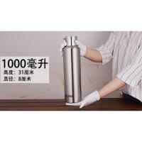 全不锈钢运动水壶304大容量保温杯双层便携真空简约水杯男女茶杯