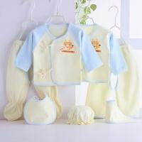 婴儿衣服新生儿7件套装0-3个月6春秋夏季初生刚出生宝宝用品 59cm