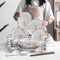 碗碟套装家用碗家用创意个性吃饭日式陶瓷简约盘子碗筷景德镇餐具